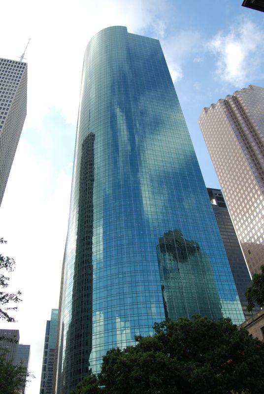 building at 1000 Louisiana Street